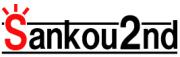 Sannkou2nd_logo