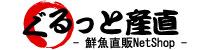 鮮魚直販NetShop -ぐるっと産直-
